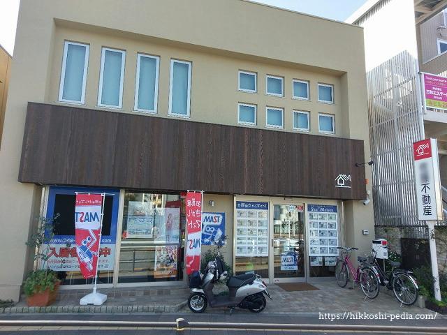 佐藤不動産の外観(東京都東村山市)