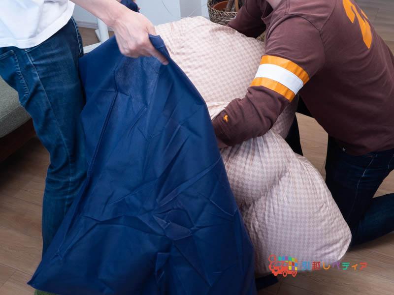 布団袋の使い方(アート引越センター)