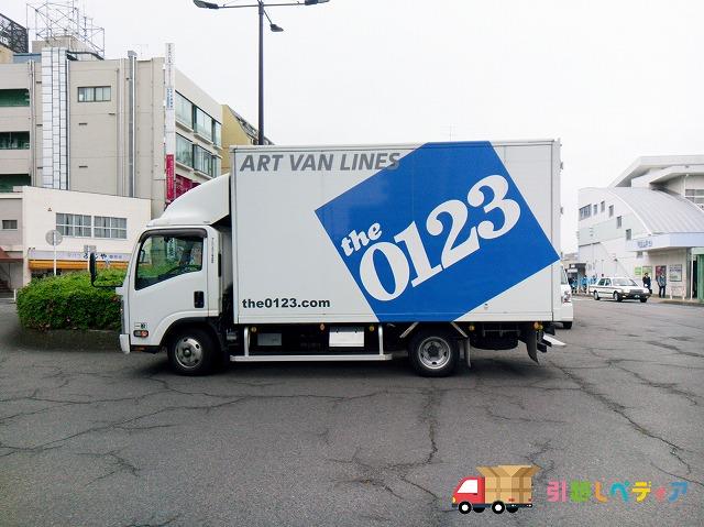 アート引越センターのトラック