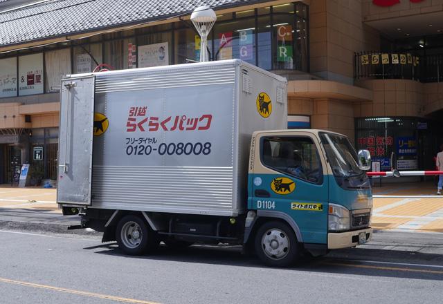 ヤマトホームコンビニエンスの単身用引越しトラック