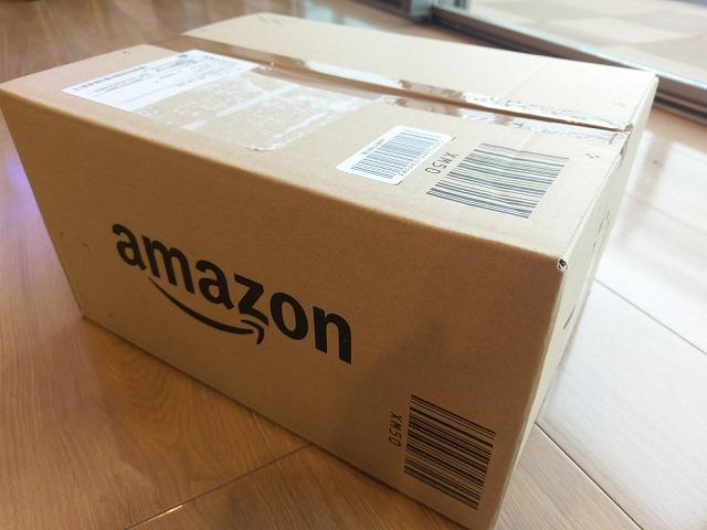 Amazonからの宅配物