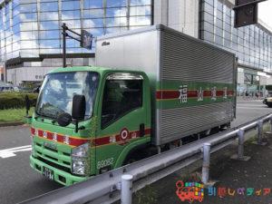 福山通運のトラック(信濃町駅前)