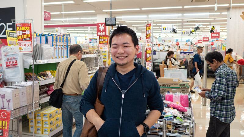 島忠ホームズ東村山店(引越しペディア)
